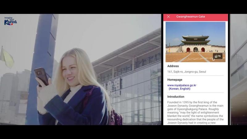 Приложение VisitKorea от Национальной организации туризма Кореи
