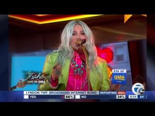Kesha- Performs Woman - Live 09 08 2017 телешоу  Good Morning America  Нью-Йорк  США