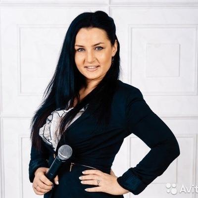 Анастасия Князькина