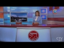 Новости 24 часа за 19.30 09.09.2017