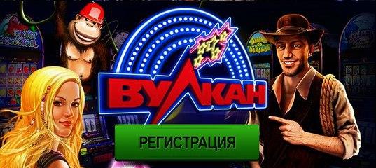 Закрытие казино уфа 2012 сотреть онлайн игровые автоматы играть бесплатно сейчас онлайн