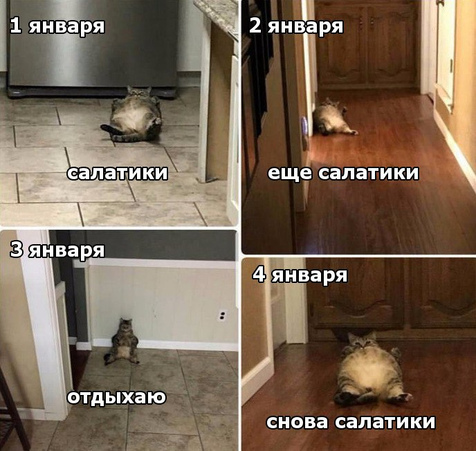 GlL1cSZAul0 - Жаркие новогодние гифки 2017-2018