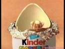 5БВ Реклама киндер сюрприз