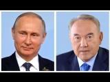 Президенты России и Казахстана поздравили Си Цзиньпина с избранием на пост председателя КНР