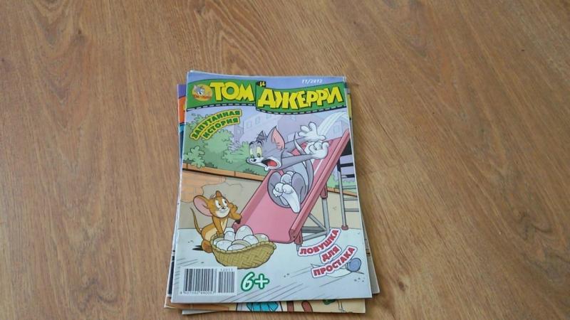 Обзор коллекция моих комиксов Том и Джерри 11