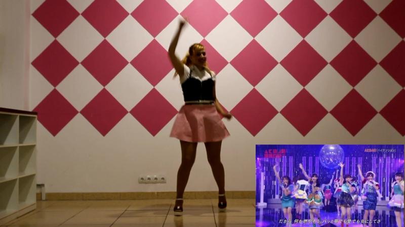 AKB48 - High Tension (ハイテンション) full ver 2 dance cover by MinA
