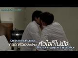 Tul Pakorn – ความรักที่ไม่ตั้งใจ (Unintentional Love) (русские субтитры)