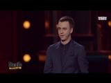 """Stand Up: Иван Абрамов - О передаче """"Своя игра"""""""