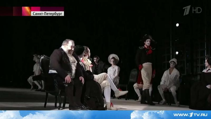 В БДТ — премьера спектакля «Война и мир Толстого» - 1