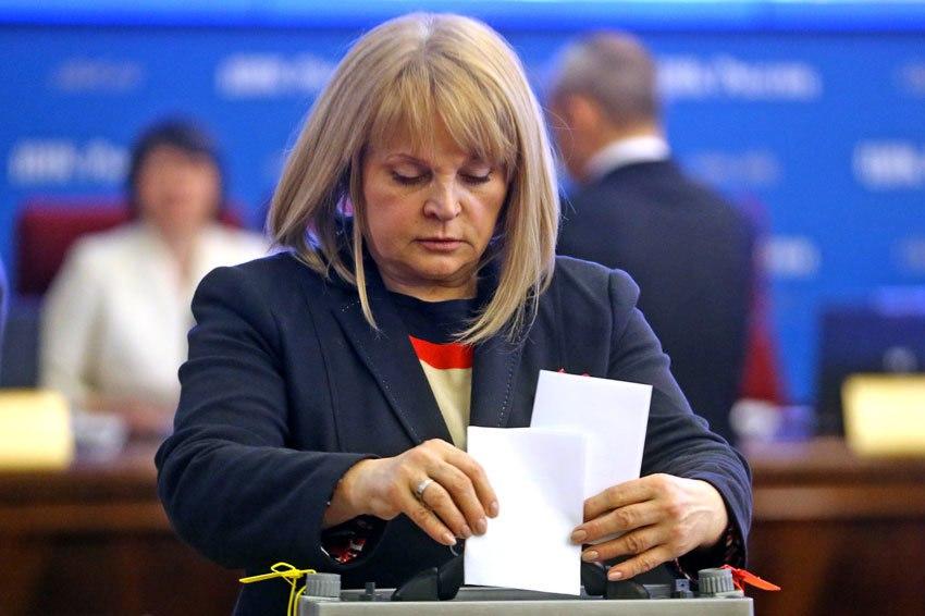 Сделать выборы максимально прозрачными и легитимными