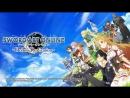 Sword Art Online: Hollow Realization - Часть 5 Кооп