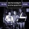Romashkin Hang&Band