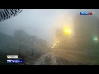Аномалия в небе Татарстана: метеорит, болид или сухая гроза?