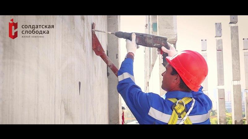 Кто строит наши дома Игорь Суетин руководитель проекта Солдатская слободка
