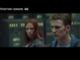 Все киногрехи и киноляпы фильма Первый мститель- Противостояние, Часть 1