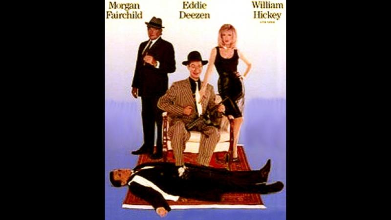 «Mob Boss» (Главарь мафии) |1990| Режиссёр: Фрэд Олэн Рэй | гангстерская комедия положений | SVHSRip