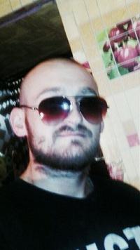 Кирилл Лягин