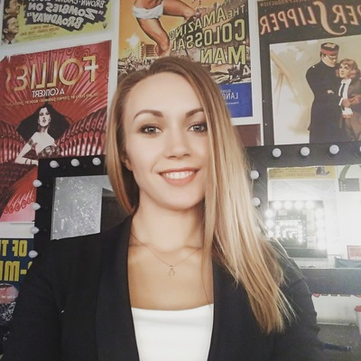 Катерина Вердыш-Руднева