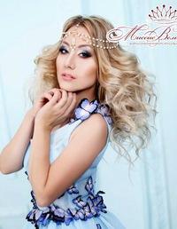 Алиса Лазарева-Сырчина