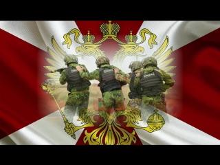 Поздравления с днём внутренних войск МВД России 27 марта день внутренних войск поздравление видео.mp4