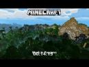 Minecraft - за использование стикеров бан.