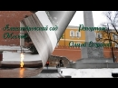 Александровский сад Москва / Репортаж с Ольгой Егоровой