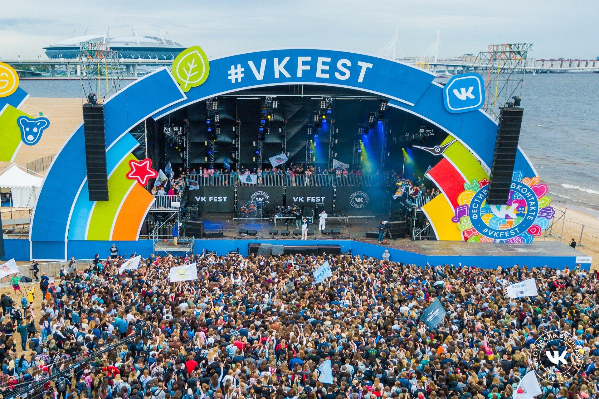Стикеры VK Fest как получить бесплатно весь набор Вконтакте