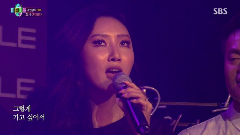 Hwasa - Whistle @ Party People 171020