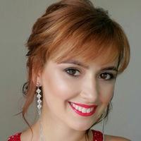 Софья Салова