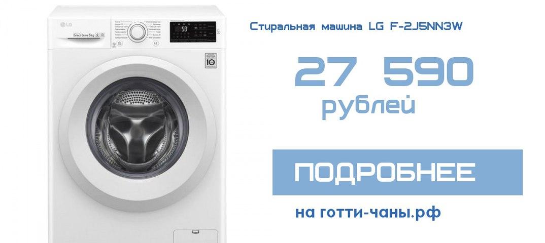 Мойка воздуха Faura Aria-500 купить в Иркутске