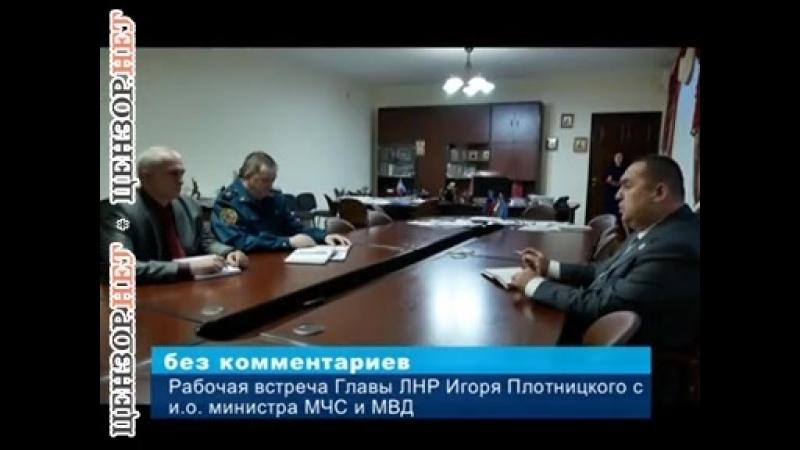 Людей взбудоражили, а результата нет, - главарь террористов Плотницкий приказал разобраться с попыткой госпереворота