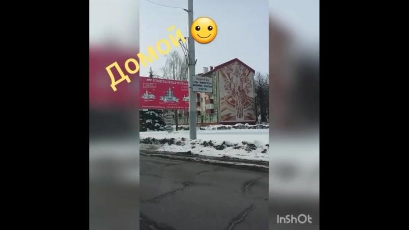 Домой☺ из гомель в калинковичи маленьеое_счастье зима2018 минус27 холодно