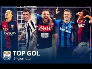 Чемпионат Италии 2017-18 / Лучшие голы 5-го тура HD 720p