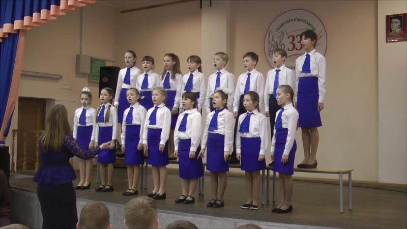 Сердце отдай России Как на тоненький ледок Младший хор Капелька ДШИ п Борисоглебский