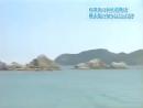 歴史ミステリー 和歌山の海底遺跡は桃太郎の鬼が島だった?