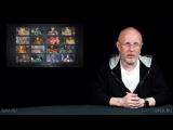Опергеймер 123: Injustice 2, Destiny 2 и кровавая гэбня в Сибири 3