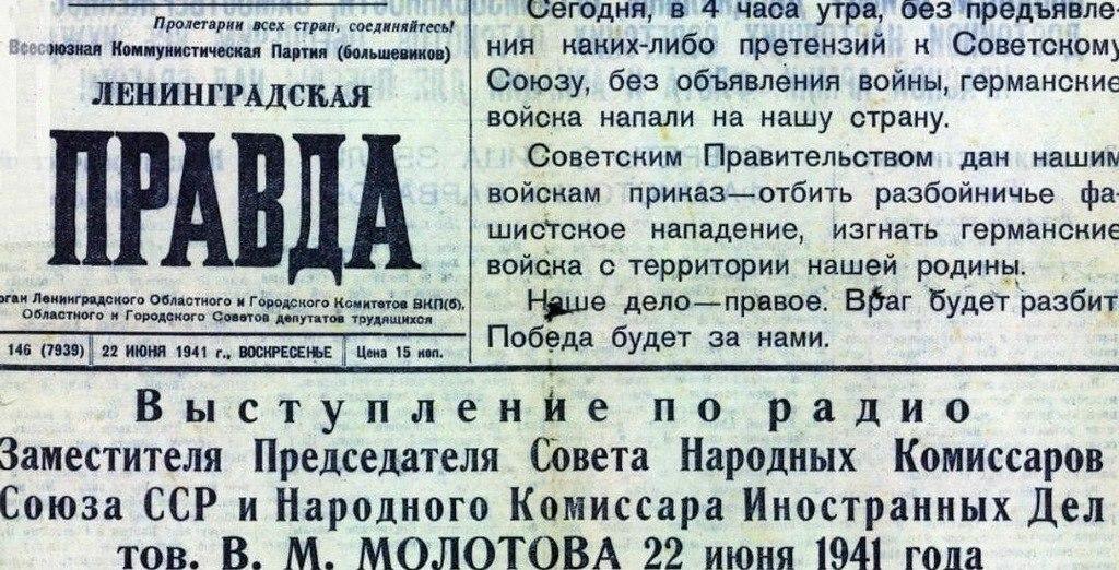 Профессор МГУ Владислав Смирнов о начале Великой Отечественной войны