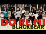 Blackbear - do re mi | choreography Vladimir Osipenko