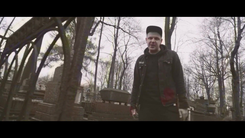 Anacondaz feat. Animal ДжаZ – Двое (23.11.2017)