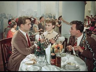 Карнавальная ночь фильм 1956 (VIDEO ВАРЕНЬЕ)