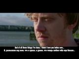Ed Sheeran - Lego House (subtitles)