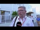 Гран-при Азербайджана 2017. Teds Qualifying Notebook Sky Sports