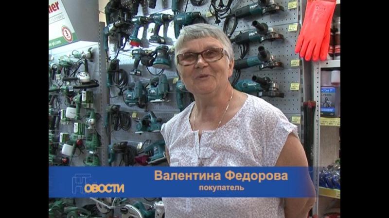 В Дивногорске появился Леруа Мерлин?