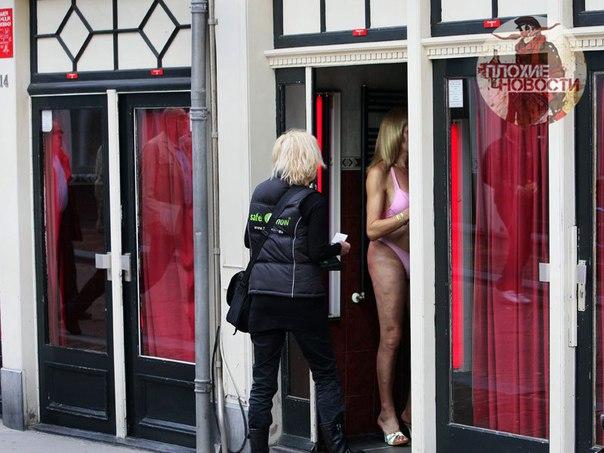 Нидерланды, утрехт фото проституток