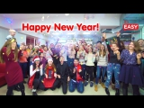 Easy School - Happy New Year 2018
