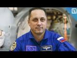 Поздравление из космоса с 8 марта