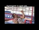 11 упражнений Русского силомера