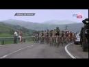 Vuelta 2011 Stage 18 Solares-Noja