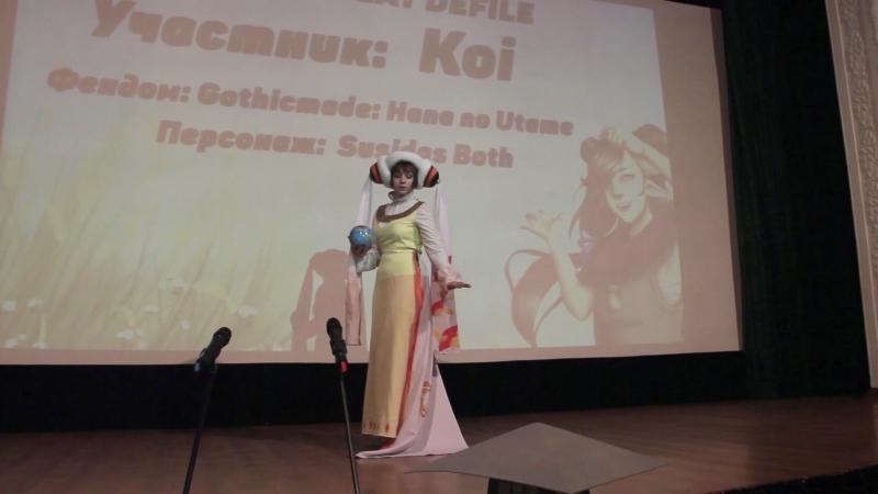 Defile: Koi (Gothicmade: Hana no Utame - Susidas Both)