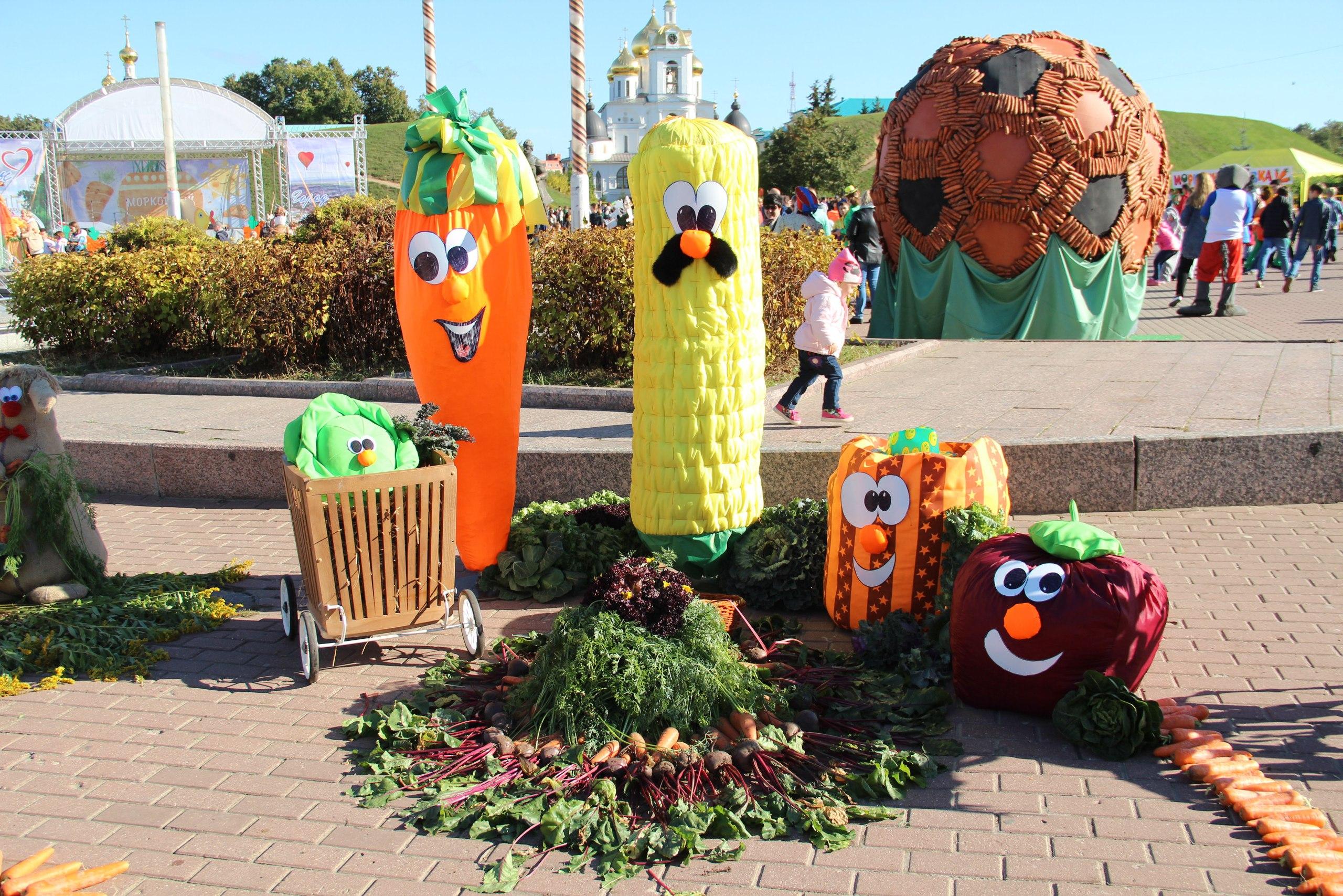 «Морковный фестиваль»